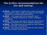 the q 39xx recommendations list for qos testing