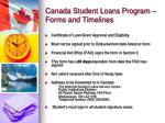 canada student loans program forms and timelines