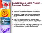 canada student loans program forms and timelines6