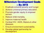 millennium development goals by 2015