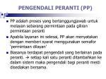 pengendali peranti pp