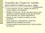 conte dos dos grupos de trabalho dot dot p 2005 setembro 200611