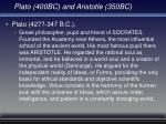 plato 400bc and aristotle 350bc