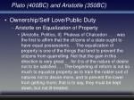 plato 400bc and aristotle 350bc14