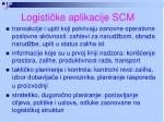 logisti ke aplikacije scm