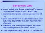 semanti ki web