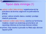 tipovi data mininga 1