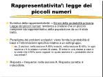 rappresentativita legge dei piccoli numeri