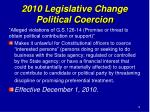 2010 legislative change political coercion