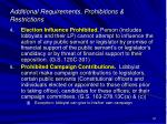 additional requirements prohibitions restrictions