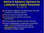 advice advisory opinions for lobbyists liaison personnel g s 120c 102