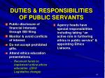 duties responsibilities of public servants