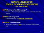 general rules for food beverage exceptions g s 138a 32 e 1