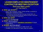 leader employee independent contractor meeting exception eat your own lunch g s 138a 32 e 11