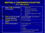 meeting conference exception g s 138a 32 e 3