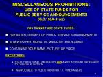 miscellaneous prohibitions use of state funds for public service announcements g s 138a 31 c