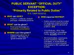 public servant official duty exception primarily related to public duties g s 138a 32 e 12