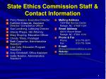 state ethics commission staff contact information