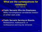 what are the consequences for violations g s 138a 45