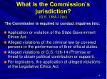 what is the commission s jurisdiction g s 138a 12 b