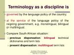 terminology as a discipline is