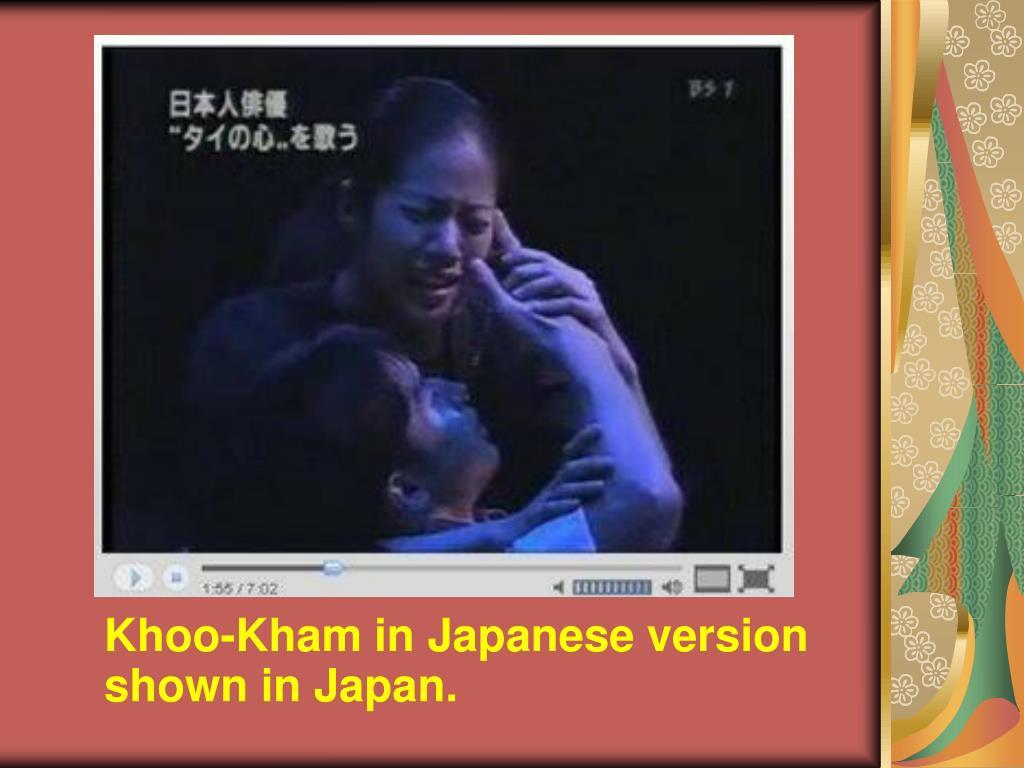 Khoo-Kham in Japanese version shown in Japan.