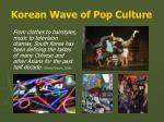 korean wave of pop culture