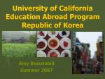 university of california education abroad program republic of korea