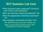 rct question list cont19
