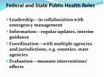 federal and state public health roles