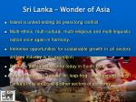 sri lanka wonder of asia