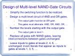 design of multi level nand gate circuits