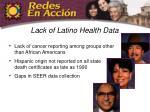 lack of latino health data