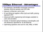 10gbps ethernet advantages
