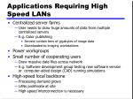 applications requiring high speed lans