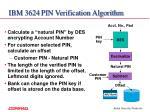 ibm 3624 pin verification algorithm