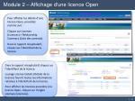 module 2 affichage d une licence open