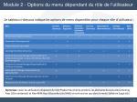 module 2 options du menu d pendant du r le de l utilisateur