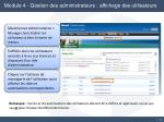 module 4 gestion des administrateurs affichage des utilisateurs