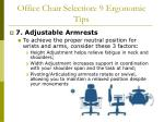 office chair selection 9 ergonomic tips53