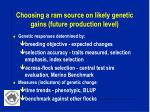 choosing a ram source on likely genetic gains future production level