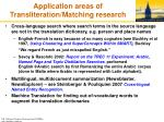 application areas of transliteration matching research