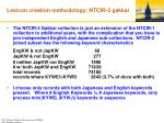 lexicon creation methodology ntcir 2 gakkai