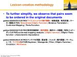 lexicon creation methodology9