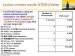 lexicon creation results ntcir 2 kaken