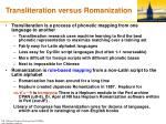 transliteration versus romanization