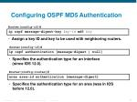 configuring ospf md5 authentication