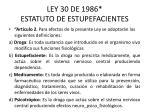 ley 30 de 1986 estatuto de estupefacientes