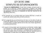 ley 30 de 1986 estatuto de estupefacientes5