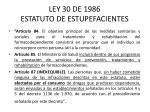 ley 30 de 1986 estatuto de estupefacientes7